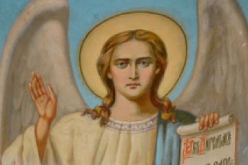 św.Rafał Archanioł